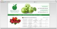 akhmedfruit.ru.png