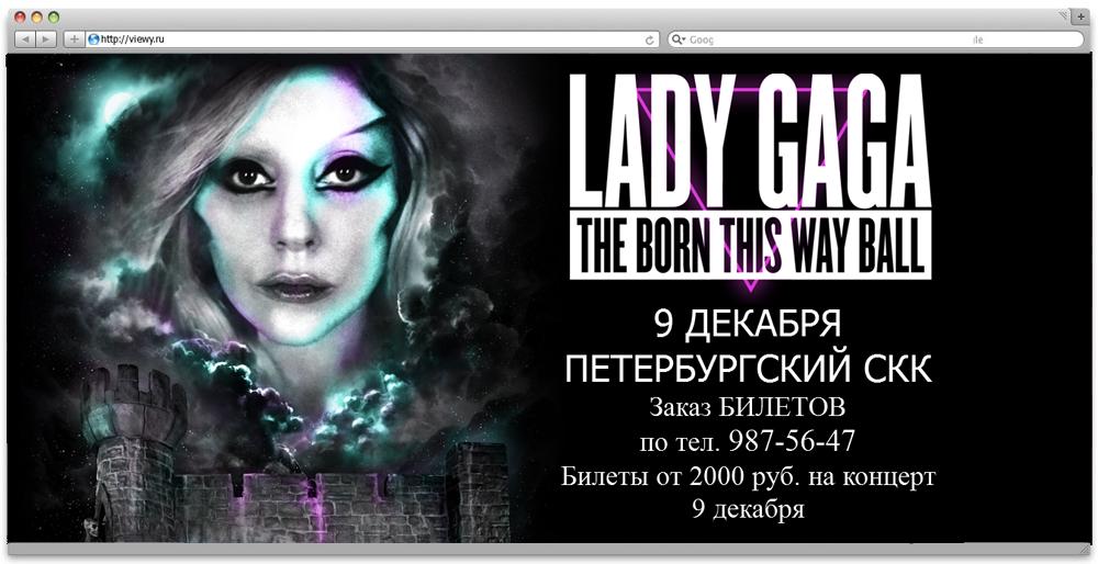 viewy.ru.jpg