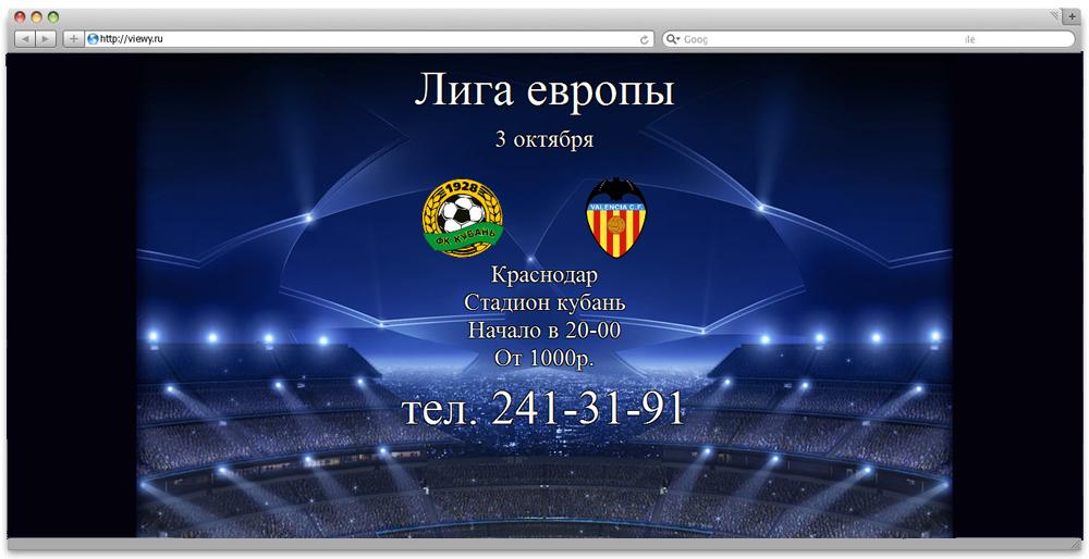 saitarenda.ru.jpg